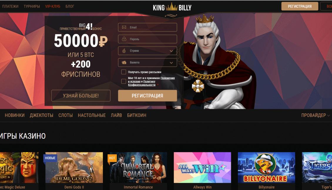 онлайн казино admiral официальный сайт войти